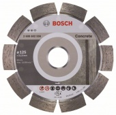 Алмазный диск Bosch по бетону Expert for Concrete 125 x 22,23 x 2,2 x 12 mm 2608602556